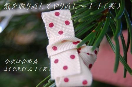 しそ柚子胡椒風味のツナ豆腐丼_d0104926_533373.jpg
