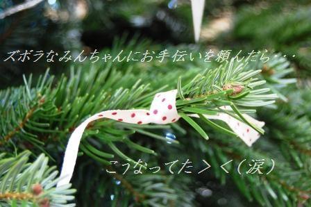 しそ柚子胡椒風味のツナ豆腐丼_d0104926_5395.jpg