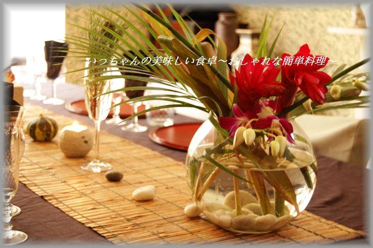 しそ柚子胡椒風味のツナ豆腐丼_d0104926_5443071.jpg