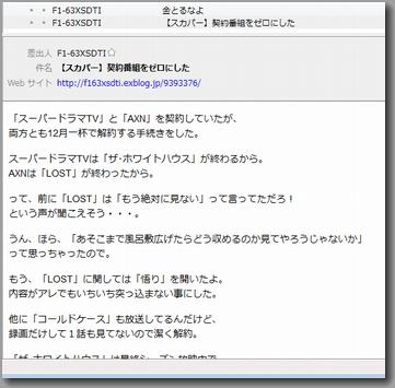a0034438_1512460.jpg