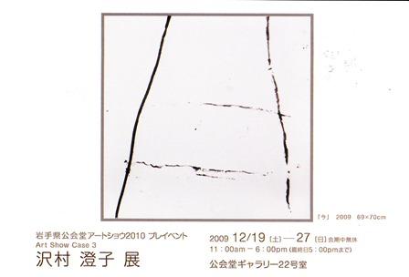 b0104157_1856198.jpg