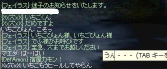 a0144559_14561212.jpg