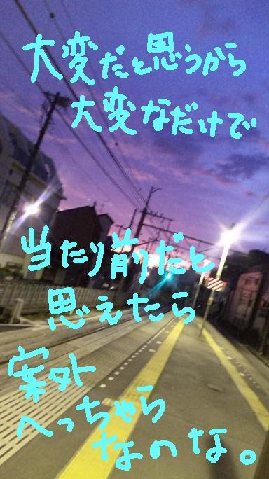 b0122260_025598.jpg