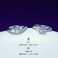 カラットの謎 指輪のミステリー_f0118568_182044100.jpg