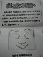 f0001871_1171232.jpg