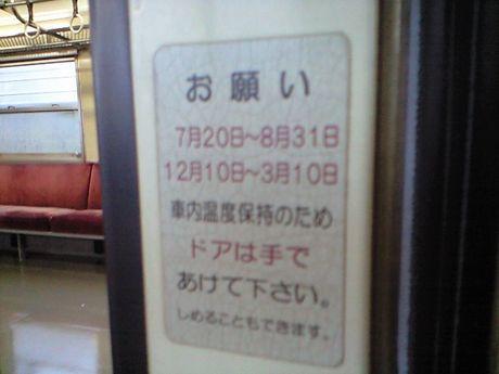 b0005281_23455738.jpg