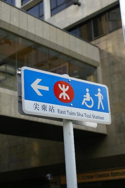 香港 2日目(前編)_c0133181_2227840.jpg