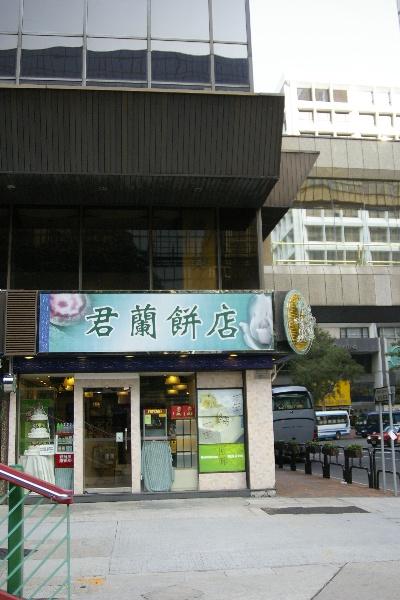 香港 2日目(前編)_c0133181_2228577.jpg