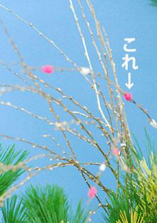 漆の重箱風味 お正月アレンジ 「雅(みやび)」_a0115684_23231676.jpg