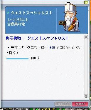 f0095185_21504176.jpg