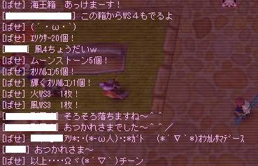 e0164486_2026145.jpg