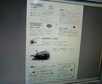 f0124699_14542166.jpg