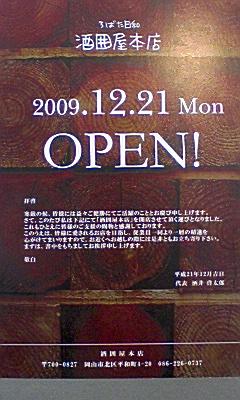 f0197703_15304373.jpg