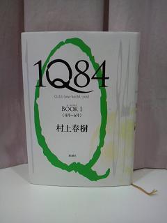 最近の読書☆_a0059209_211573.jpg