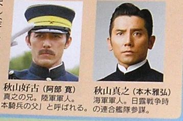 龍馬伝_d0115409_2203427.jpg