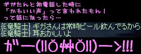 f0072010_226202.jpg