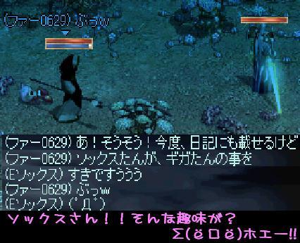 f0072010_226493.jpg