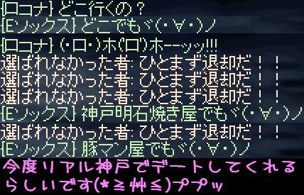 f0072010_2273652.jpg