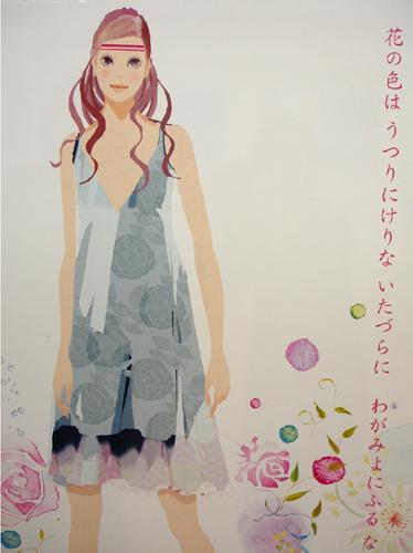 地球はともだち展作品紹介『花の色は』_f0172313_14243213.jpg