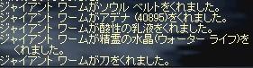 f0178315_120427.jpg