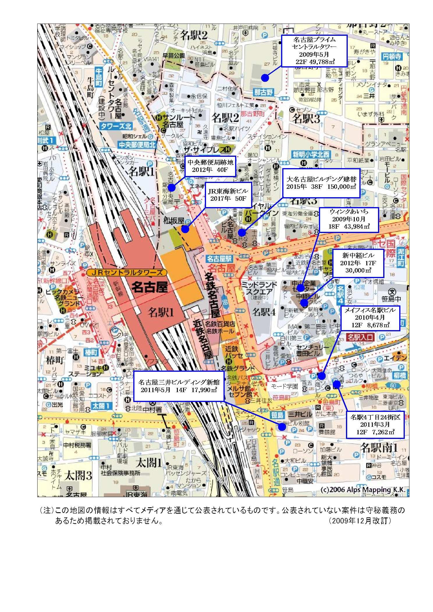 大名古屋ビルヂング建替え_f0016320_11213091.jpg