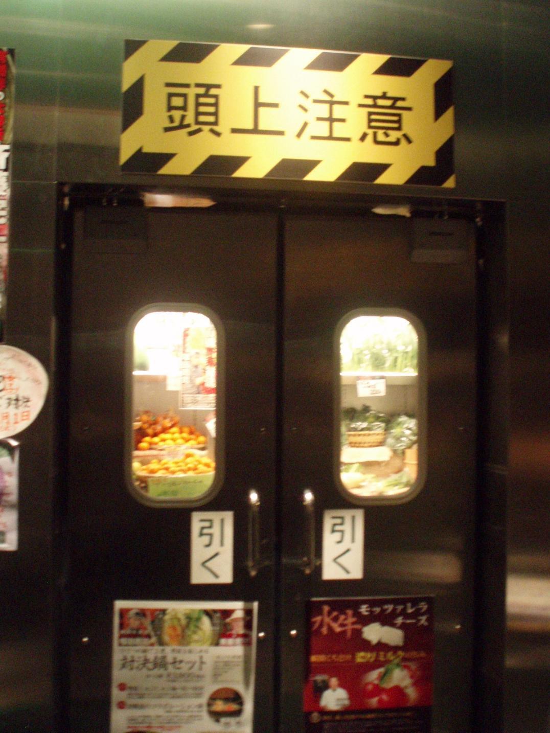 農家の台所?!恵比寿でのレストラン探訪_f0095325_13314587.jpg