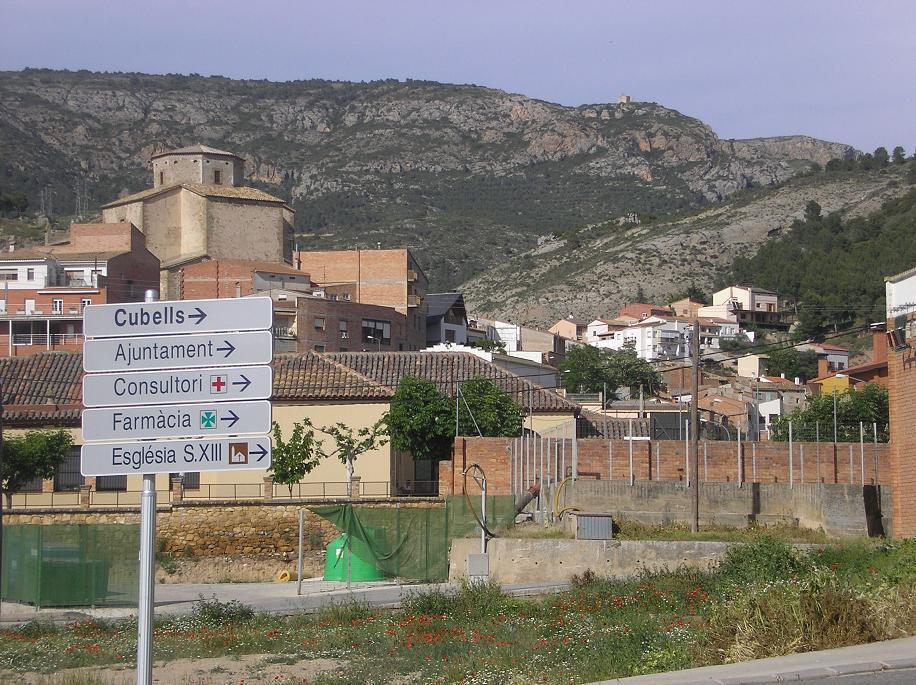 チョコッとスペイン画像2(カマラッサ~その2)_f0050226_18394969.jpg
