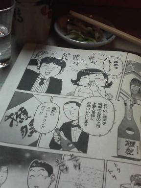 長尾先生400回おめでとう_f0115027_1391221.jpg