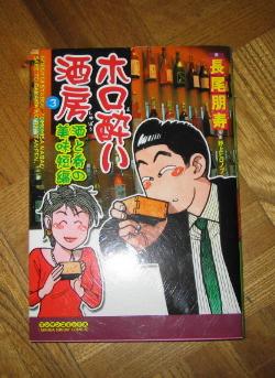 長尾先生400回おめでとう_f0115027_1393162.jpg