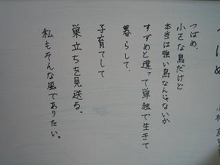 c0117635_19421926.jpg