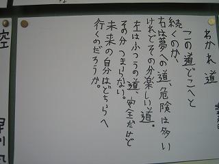 c0117635_1942235.jpg