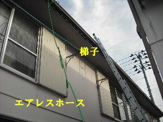 f0031037_1915427.jpg
