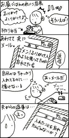 e0017844_1936282.jpg