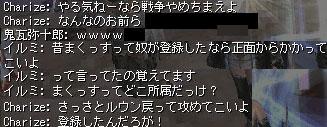 b0075548_1114415.jpg