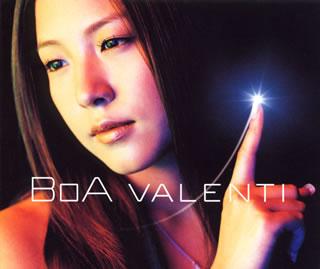 BoA 全シングル& アルバム & ベ...