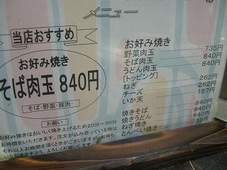 f0009451_20394136.jpg