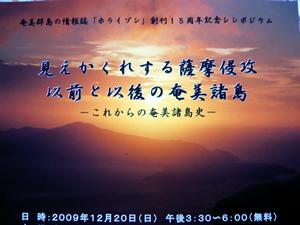 f0116855_0401879.jpg