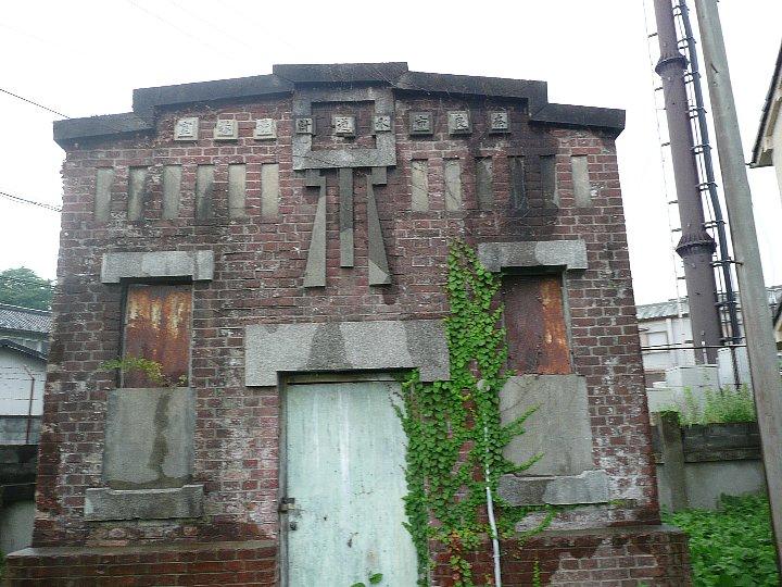 旧奈良市水道計量器室_c0112559_1338373.jpg