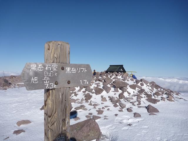 黒岳_d0110562_169324.jpg