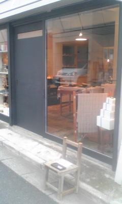 近所の雑貨屋さんと別室喫茶_c0131063_18465757.jpg