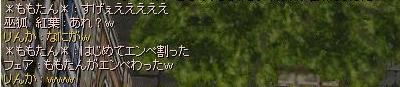 c0146263_17183044.jpg