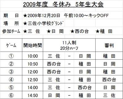 f0201170_20374180.jpg
