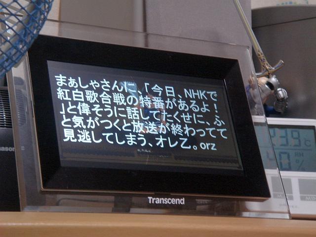 b0048879_0193626.jpg