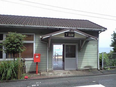 四国の鉄道 3_b0005281_2135352.jpg