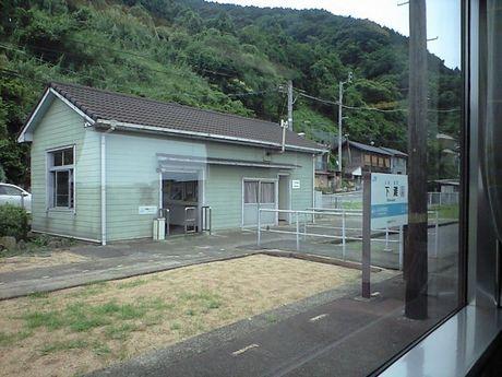 四国の鉄道 3_b0005281_22264597.jpg