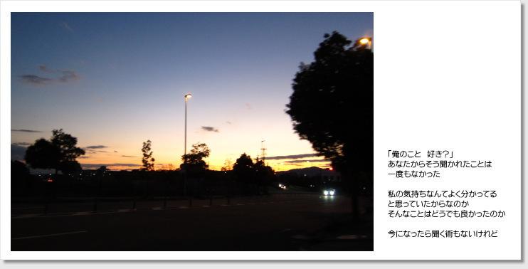f0196386_1641429.jpg
