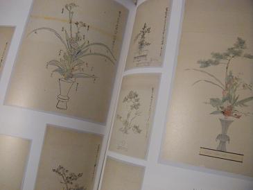 「特別展いけばな 歴史を彩る日本の美 展_c0128489_19284758.jpg