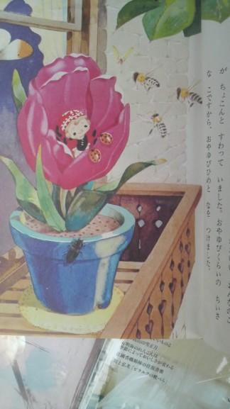小学館世界の童話シリーズはいりました。_c0020598_12125592.jpg