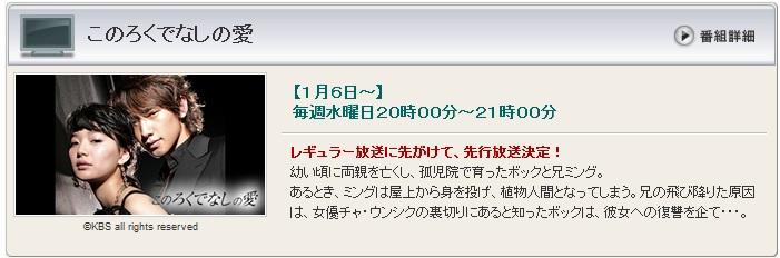 c0047605_9272037.jpg