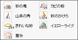 a0071012_3173554.jpg